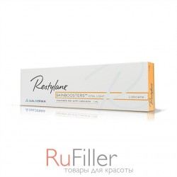 Restylane Vital Light with lido